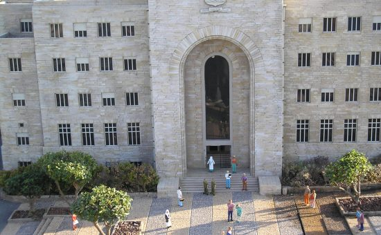 בניין העירייה חיפה