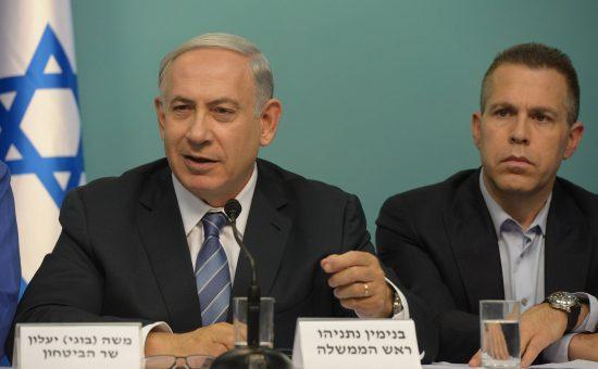 ראש הממשלה בנימין נתניהו והשר ארדן במסיבת עיתונאים (צילום עמוס בן גרשום לעמ)