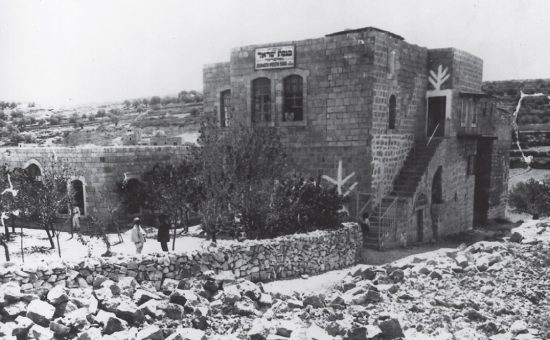 בנין ישיבת חברון בעיר חברון
