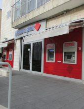 """בנק ישראל רכש מט""""ח – השקל התחזק"""