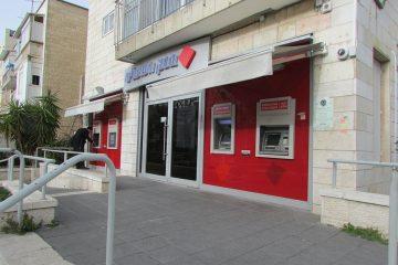 מינויים חדשים בהנהלת בנק הפועלים