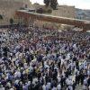 על אדמתם: רוב העם היהודי – בארץ