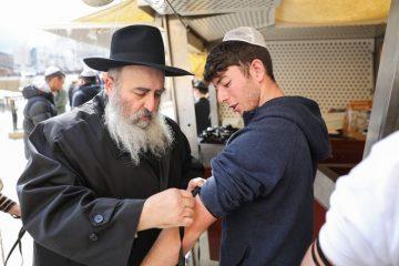 מקאזאן לניו ג'רזי: חוגגים בר מצווה בירושלים
