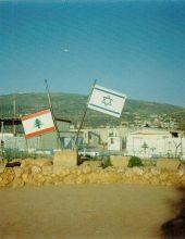 """תיעוד: עימות בין צה""""ל לחיילים לבנונים בגבול"""