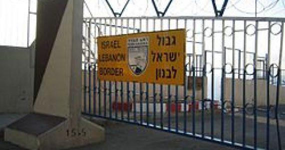 """יוניפי""""ל נגד ישראל: """"חיזבאללה לא ביצע הפרות לאורך הגבול"""""""