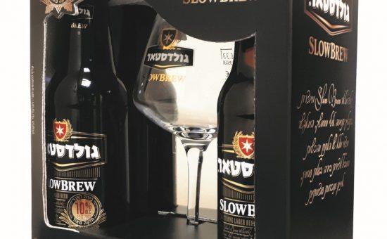 גולדסטאר משיקה מארז רביעיית בקבוקי גולדסטאר סלואוברו וכוס צילום מוטי פיש...