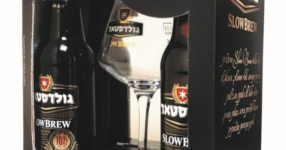 גולדסטאר SLOWBREW מציגה: כוס מותג ייחודית
