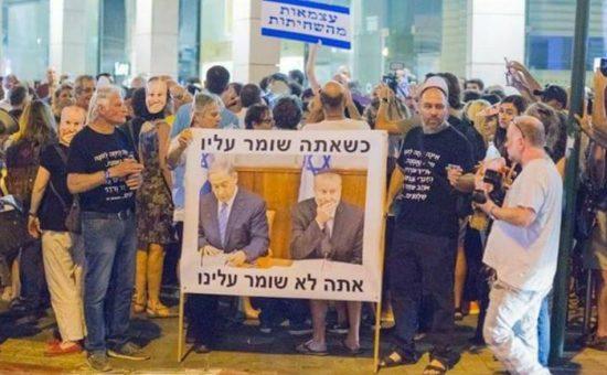 """הפגנות נגד היועהמ""""ש"""