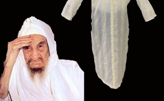 גלימה הבאבא סאלי