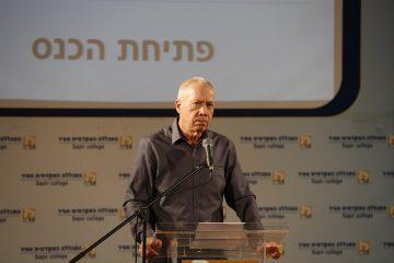 """יואב גלנט: ההתיישבות ביו""""ש בסכנה"""