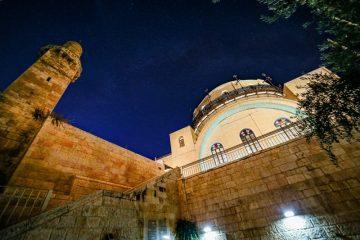 """אורו של עולם • ירושלים בעין חב""""דית"""