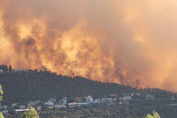 וּמִי בָאֵשׁגל שריפות בסובב ירושלים