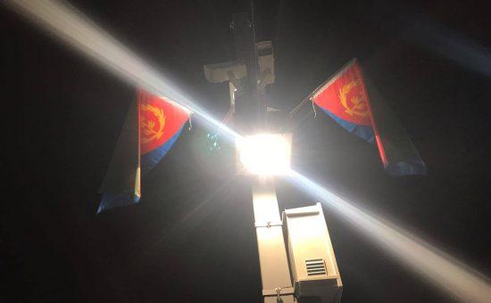 דגלי אריתראה וסודן בלב תל אביב 1