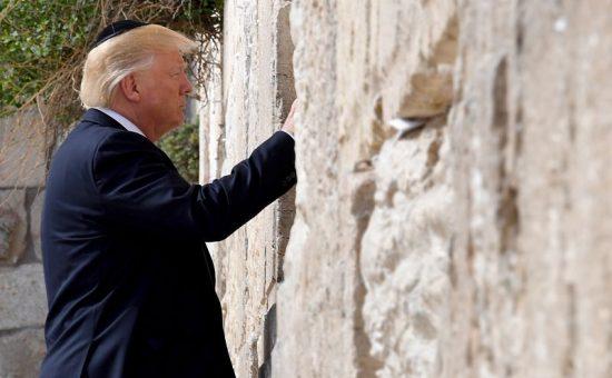 דונאלד טראמפ בביקורו בישראל