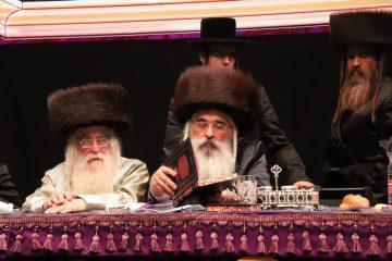 דושינסקיא התאספו לערב לְךָ יְשַׁלֵּשׁו