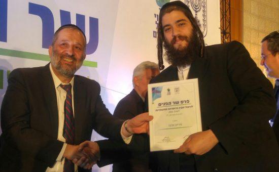 דרעי מעניק תעודה לישראל פרוש