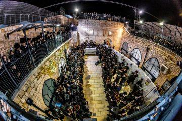 הלילה: הילולת רבי שמעון בר יוחאי