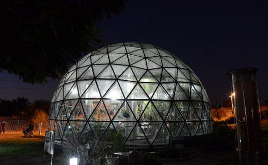 האקוספרה בגן המדע