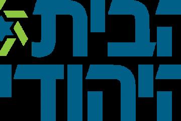 המהפך: 'הבית היהודי' בדרך חדשה