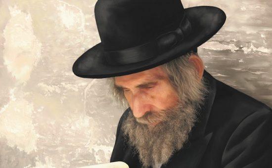 הגראיל שטיינמן זצל, ציור תמר צייטלין
