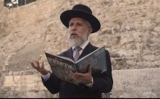 הגרז כהן בהפקת ענק על ירושלים