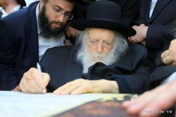 גלריה: שר התורה ביקר בירושלים