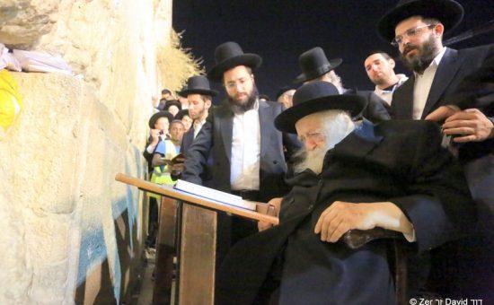 הגרח קנייבסקי עלה לרגל בירושלים, צילום דוד זר (67)