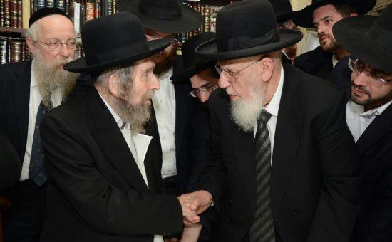 הגר''ש כהן עם הגראי''ל שטיינמן בכינוס וועד הישיבות. צילום שוקי לרר / אלי קובין