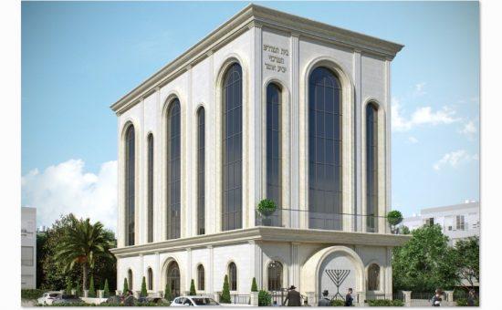 הדמיה של הבניין החדש