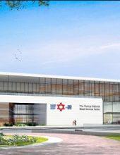 בנק הדם: עלייה בתרומות הדם בישראל