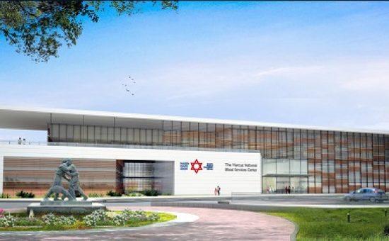הדמית מבנה בנק הדם החדש של מדא ברמלה - קרדיט מושלי-אלדר אדריכלים
