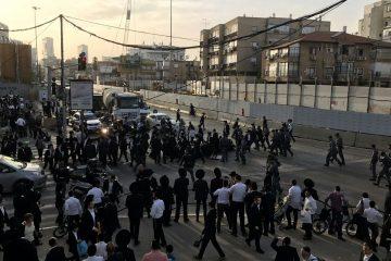 28 עצורים: הפגנת ה'פלג' בבני ברק