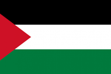 """משלחות ישראל והרש""""פ נועדו במועצת האו""""ם"""