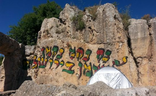 הושחת בית הכנסת העתיק במירון. צילום: אורי ברגר, באדיבות רשות העתיקות