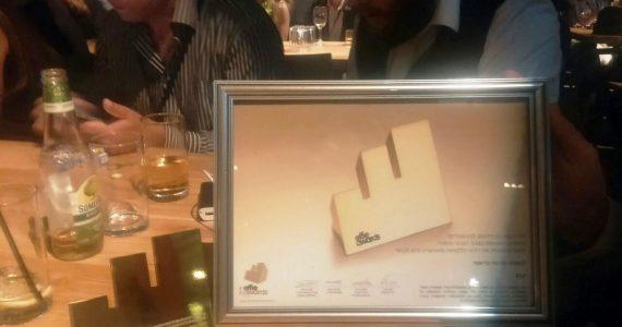 'קמפיין השקיפות' זיכה את משרד הפרסום החרדי בפרס
