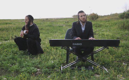 הזמר אהרון פרוכטר ודודי קליין