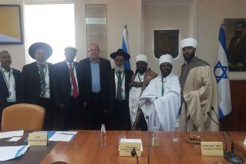 חג ליהדות אתיופיה: הקייסים הוכרו