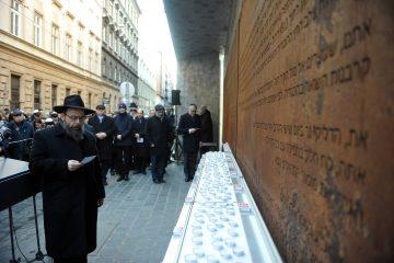 בהונגריה זכרו: 76 לשחרור גטו בודפשט