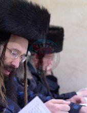 מתפללים ונושעים בציון האמרי יוסף מספינקא