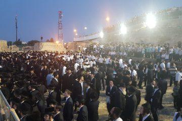 עשרות אלפים בהילולת שמואל הנביא בירושלים