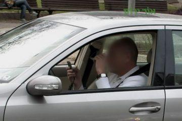 4,500 קנס על סימוס בנהיגה