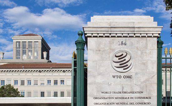 הכניסה לבניין ארגון הסחר העולמי