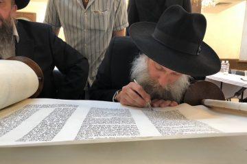 ספר התורה ה-13 שכתב משה רבינו