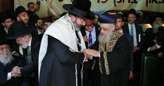 """במעמד הראשל""""צ: הגאון רבי יצחק לוי הוכתר לרבה של נשר"""