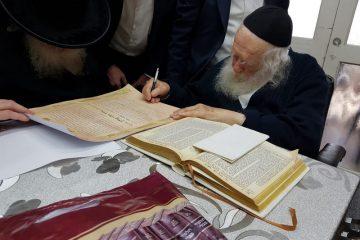 בחיי אביו: גדולי ישראל הכתירו את הרב