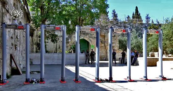 """דריכות שיא: """"הוגבלה כניסת מוסלמים לעיר העתיקה – אוטובוסים רבים סבו על עקבותיהם"""""""