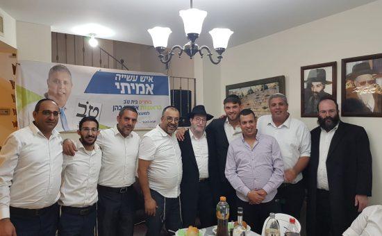 המטה החרדי של הבית היהודי