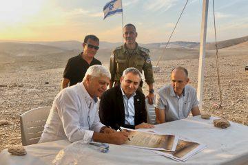 חדש בישראל: פארק מיחזור מתקדם