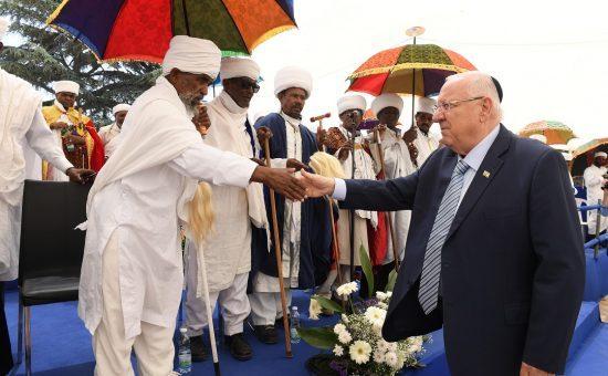 הנשיא בטקס בקהילה האתיופית