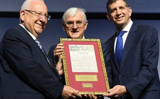 הנשיא ריבלין באירוע לציון 100 שנים לקרן היסוד בסידני צילום קובי גדעון לע''מ